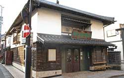 旧姫路信用金庫龍野支店川西出張所。2018年1月まで営業していた