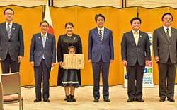 地域に根ざした草の根の活動が評価され、第3回ジャパンSDGsアワード特別賞受賞。園児代表(4歳)、職員代表が表彰式に参加