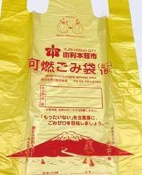 写真②秋田県由利本荘市のゴミ袋