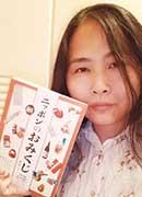鏑木 麻矢さん/文筆家・ハンドメイド作家