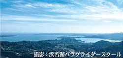 BLUE LAKE Projectの活動の中心である猪鼻湖。浜名湖と続いている